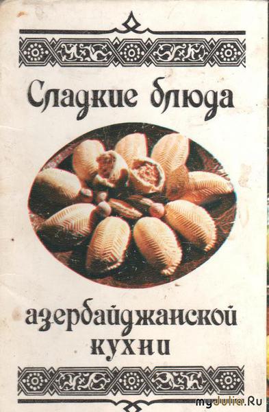 Напитки белорусских блюд