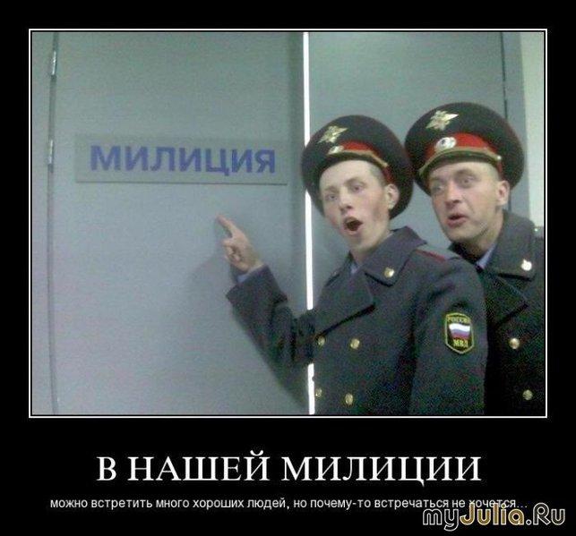 Хороший фотошоп русском скачать и