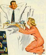 Встречаем жену с работы (или откуда бы то ни было)