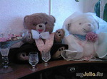 Свадьба медведей