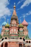 Люблю тебя, Москва!