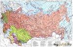 30 сентября в истории России
