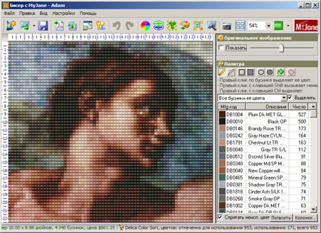 """Программа  """"Бисер с MyJane """" предназначена для создания схем работы бисером из имеющихся изображений (фотографий)."""