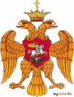 14 октября в истории России