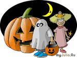 Этот Нерусский Хэллоуин...