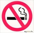 Бывшим курильщикам посвящается...