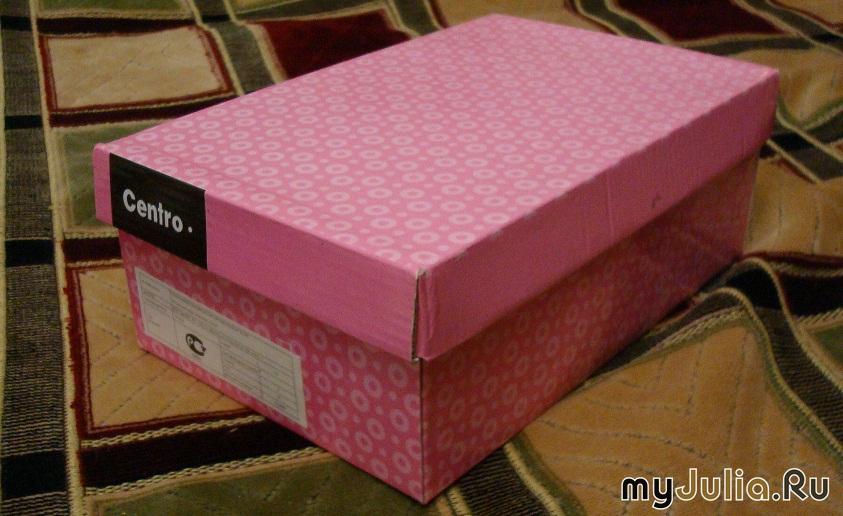 Как украсить коробку своими руками для обуви 553