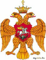 5 ноября день в истории России