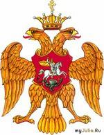 19 ноября день в истории России
