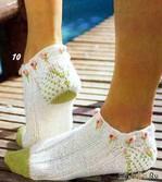 Носочки (подборка)