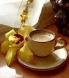 Любите ли вы кофе, как люблю его я?