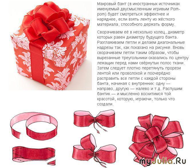 Своими руками банты для подарка