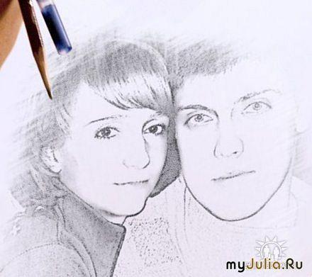знакомств мужчина и женщина 2007 года ru