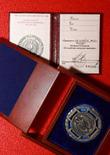 Представители LG Electronics награждены медалью «За содействие донорскому движению» в рамках III Всероссийского форума Служба крови