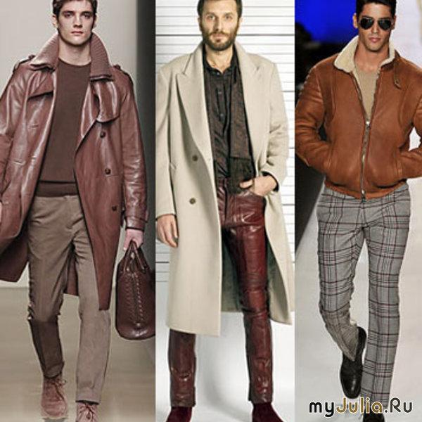 молодежный стиль одежды для мужчин.