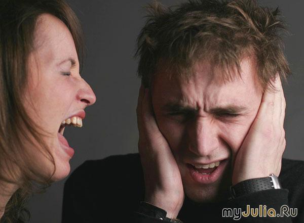 5135c522dee60 Мужчины и носки: Отношения и психология - женская социальная сеть ...