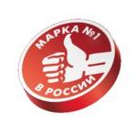 Итоги викторины: Что ты знаешь о «Марке №1 в России»?