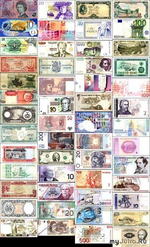 все деньги мира2