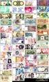 все деньги мира 1