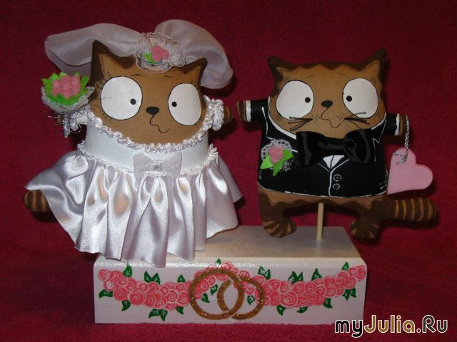 Котики жених и невеста своими руками