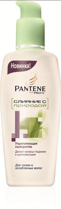 Pantene Pro-V: создано экспертами – рекомендовано экспертами