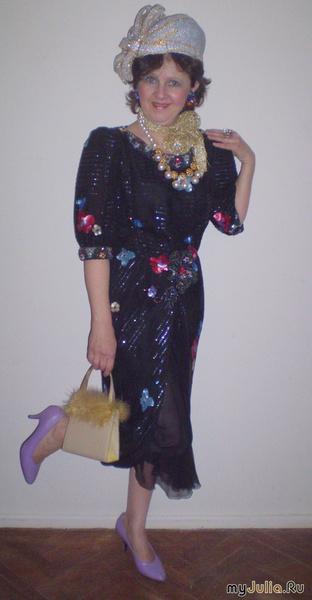 Женская Одежда Мадам Брошкина