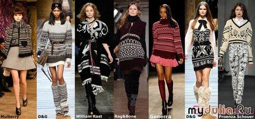 Как Модно Одеться Осенью В 2013 Году