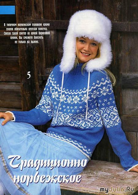 хочу свитер типа такого, у кого есть схема или кто может подсказать как это связать. или такой.