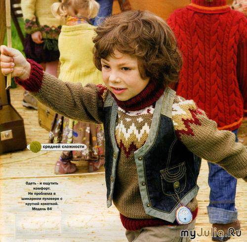 Комментарий: схема вязания свитера для мальчика.