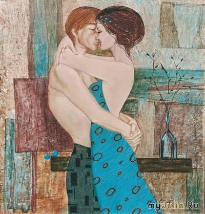 стихи о том как познакомились целовались