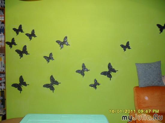 лепнина,бабочки