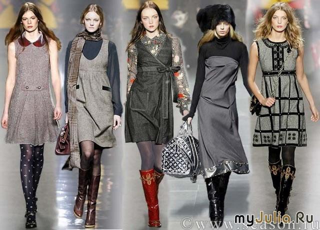 Модные платья в клетку » Женский взгляд - Мода, Диеты, Гороскопы