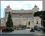 Римские каникулы.