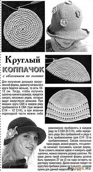 Стоматология в Москве, ЦАО, ЗАО ombir