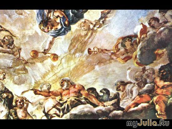 Рим, палаццо Памфили