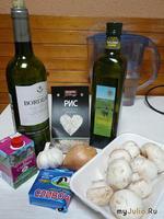Ризотто с грибами, или как я снова устроила итальянский ужин