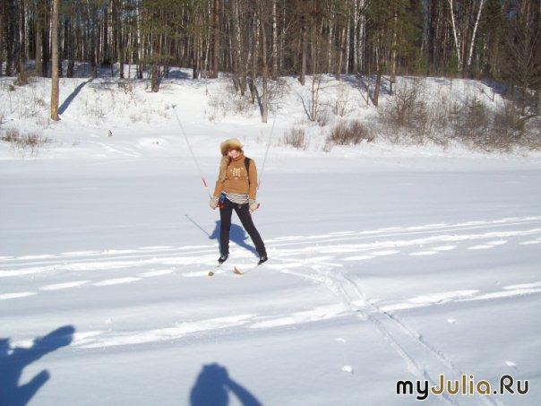 Поход зимний лыжный