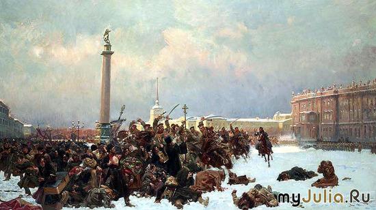 9 января 1905 года на Дворцовой