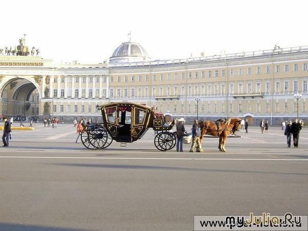 Кареты на Дворцовой