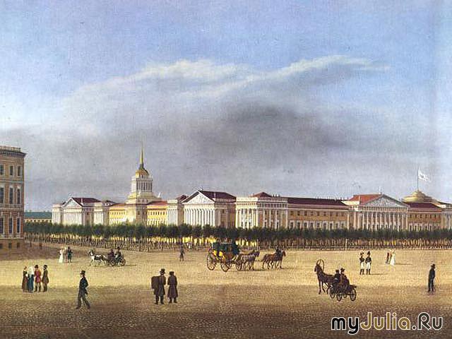 Вид от Дворцовой пл. на Адмиралтейство