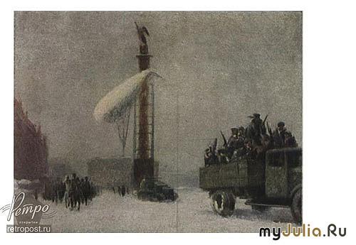 Дворцовая в 1944 г.
