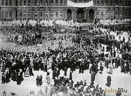 1 мая 1917 г.