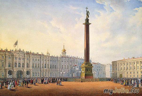 Колонна на Дворцовой. XIX век