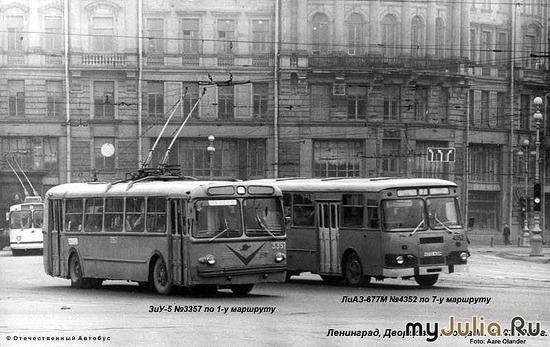Ленинград.Дворцовая.1986 г.