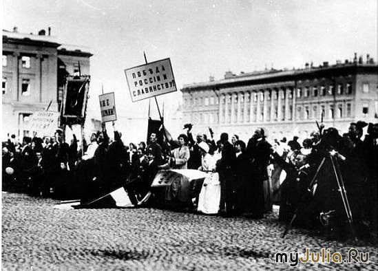 Манифестация на Дворцовой площади в ожидании объявления войны