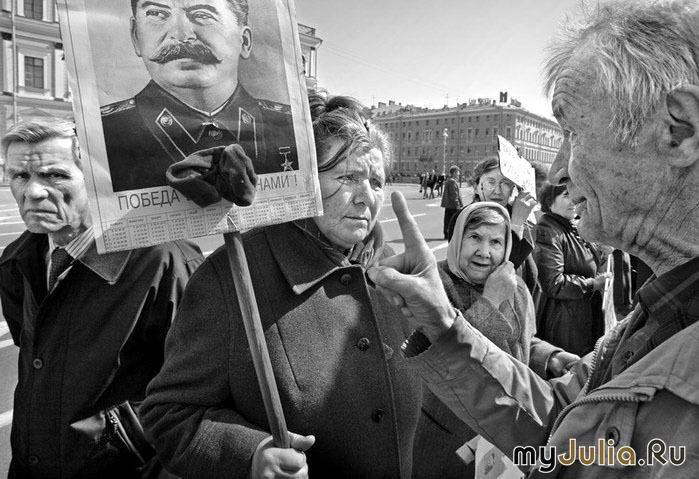 Марш на Дворцовой