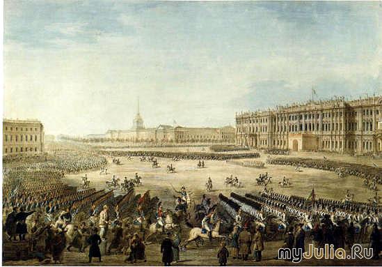 Парад на Дворцовой площади 19 марта 1816 года