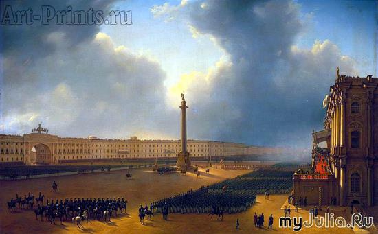 Построение перед парадом Х!Х век