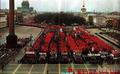 Праздничная демонстрация на Дворцовой площади