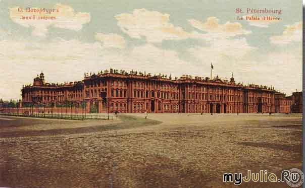 Старая Дворцовая